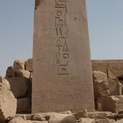 hieroglyphics-429862_1280